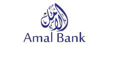 Amal Bank